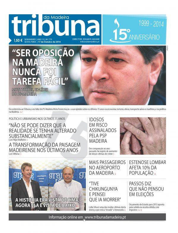 t779_01_tribuna_hd